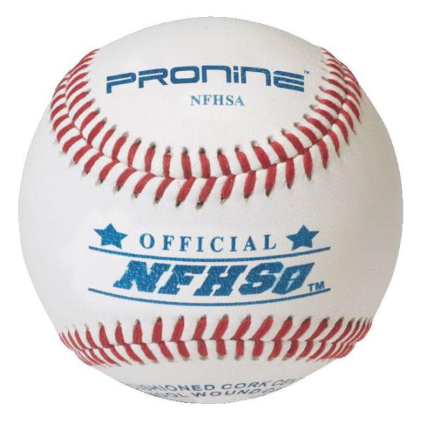NFHSA_Baseball
