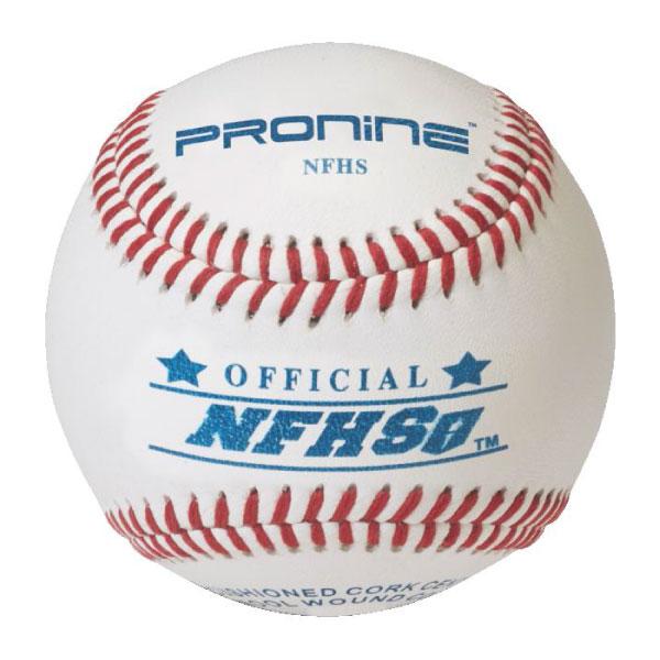 NFHS_Baseball