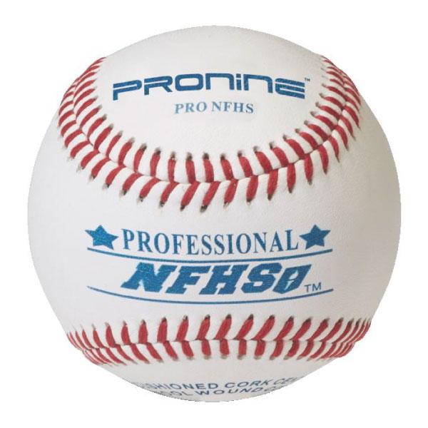 PRO_NFHS_Baseball